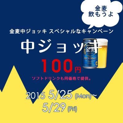news_img_15051403