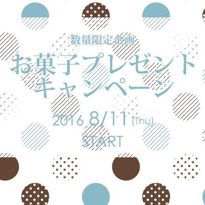 news_img_160811_01