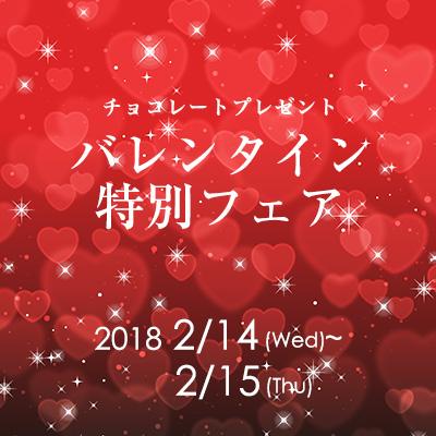 news_img_18021401