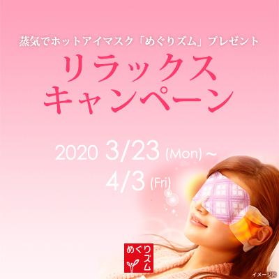 news_img_200323