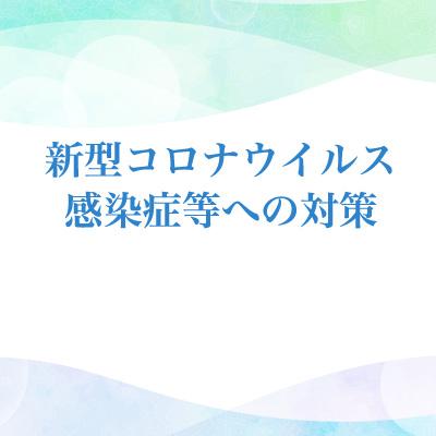 news_img_200413