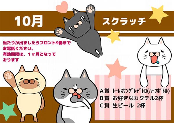 news_img_201001_02