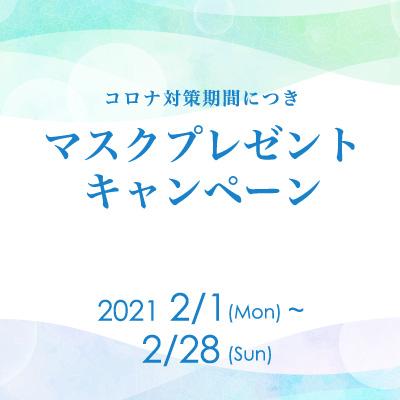 news_img_2102